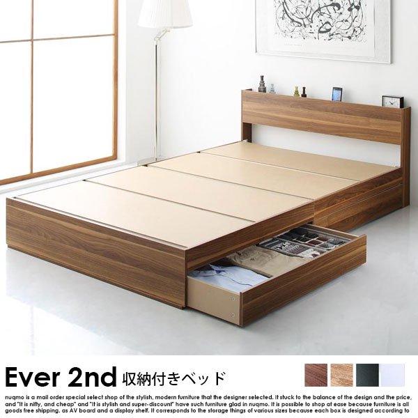 収納ベッド Ever 2nd【エヴァーセカンド】プレミアムポケットコイルマットレス付 シングル の商品写真その4