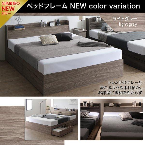 収納ベッド Ever 3【エヴァー3】レギュラーボンネルコイルマットレス付 セミダブルの商品写真その1