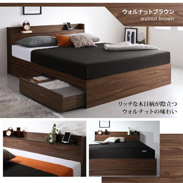 収納ベッド Ever 3【エヴァー3】レギュラーボンネルコイルマットレス付 セミダブル の商品写真その2