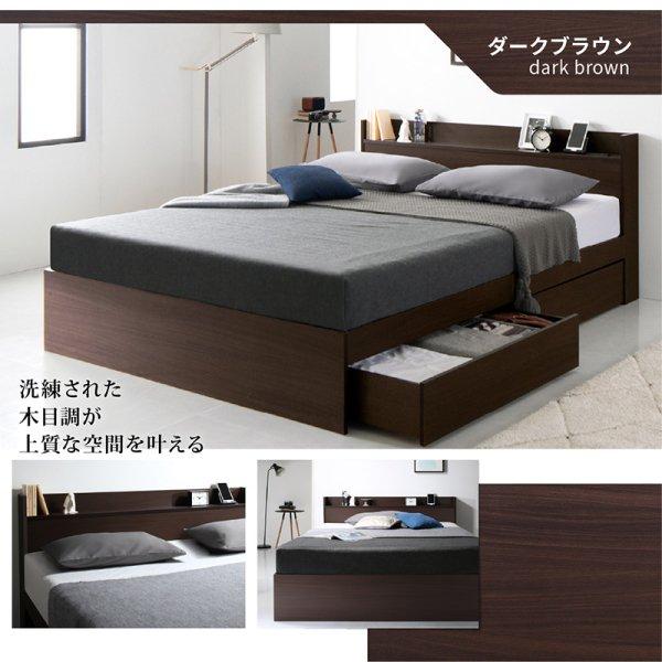 収納ベッド Ever 3【エヴァー3】レギュラーボンネルコイルマットレス付 セミダブル の商品写真その5