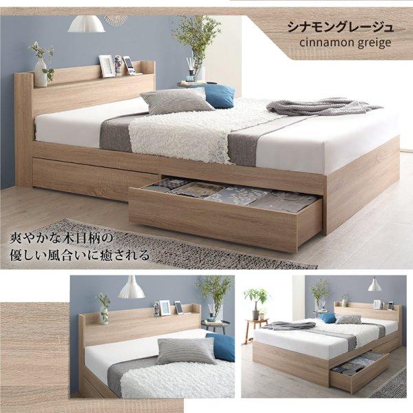 収納ベッド Ever 3【エヴァー3】プレミアムボンネルコイルマットレス付 セミダブル の商品写真その3