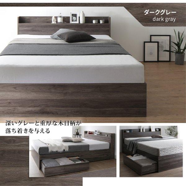 収納ベッド Ever 3【エヴァー3】プレミアムボンネルコイルマットレス付 セミダブル の商品写真その4