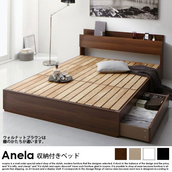すのこ収納ベッド Aneia【アネラ】スタンダードボンネルコイルマットレス付 シングルの商品写真その1