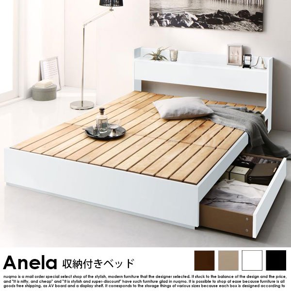 すのこ収納ベッド Aneia【アネラ】スタンダードボンネルコイルマットレス付 シングル の商品写真その2