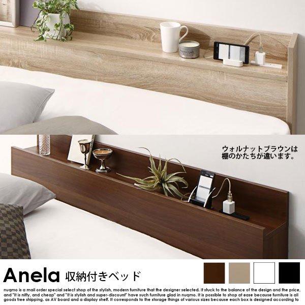 すのこ収納ベッド Aneia【アネラ】スタンダードボンネルコイルマットレス付 セミダブル の商品写真その4
