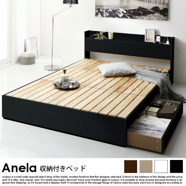 すのこ収納ベッド Aneia【アネラ】プレミアムボンネルコイルマットレス付 セミダブル の商品写真その3
