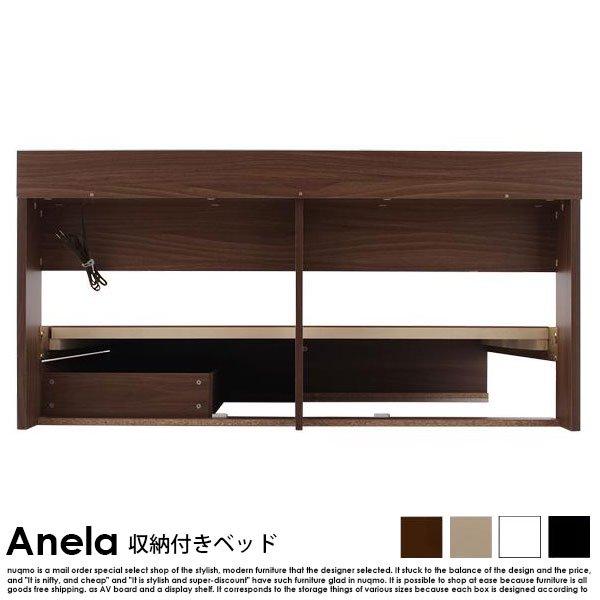 すのこ収納ベッド Aneia【アネラ】国産カバーポケットコイルマットレス付 セミダブル の商品写真その5