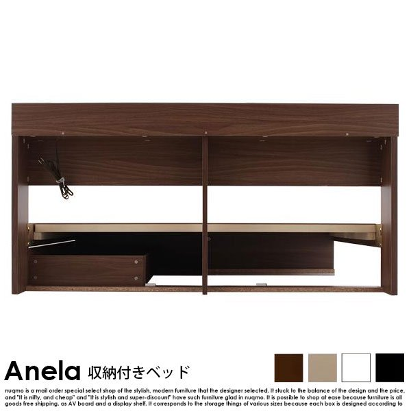 すのこ収納ベッド Aneia【アネラ】国産カバーポケットコイルマットレス付 ダブル の商品写真その5