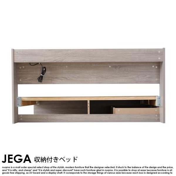 収納ベッド JEGA【ジェガ】スタンダードポケットコイルマットレス付 シングル の商品写真その5