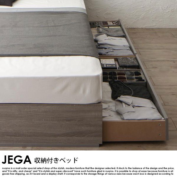 収納ベッド JEGA【ジェガ】スタンダードポケットコイルマットレス付 セミダブル の商品写真その4
