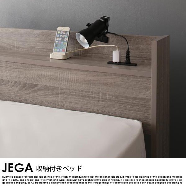 収納ベッド JEGA【ジェガ】プレミアムボンネルコイルマットレス付 セミダブル の商品写真その3