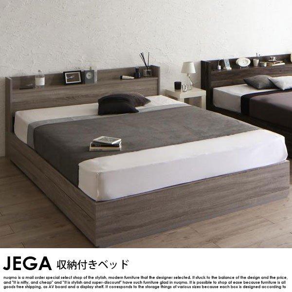 収納ベッド JEGA【ジェガ】プレミアムポケットコイルマットレス付 セミダブルの商品写真大