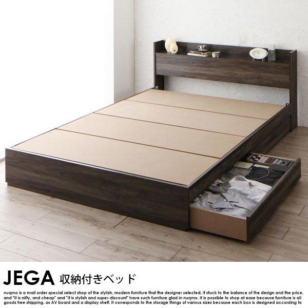 収納ベッド JEGA【ジェガ】プレミアムポケットコイルマットレス付 セミダブル の商品写真その2