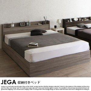 収納ベッド JEGA【ジェガ】の商品写真
