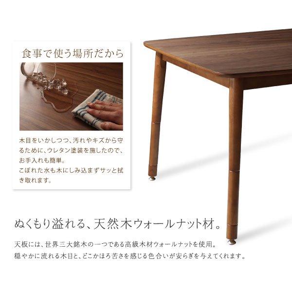 高さが調節できる、こたつソファダイニングセット Adolf2【アドルフ2】3点セット(テーブル+1Pソファ2脚) W75cm の商品写真その4