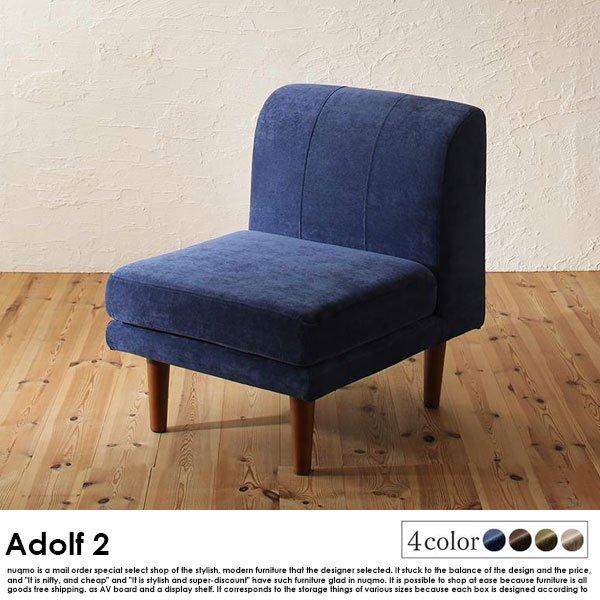 高さが調節できる、こたつソファダイニングセット Adolf2【アドルフ2】5点セット(テーブル+1Pソファ4脚) W135の商品写真その1