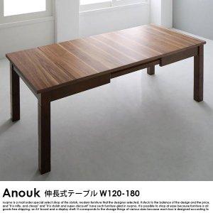 伸長式ダイニングテーブル Anの商品写真