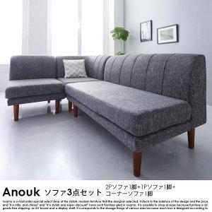 高さが調節できる Anouk【の商品写真