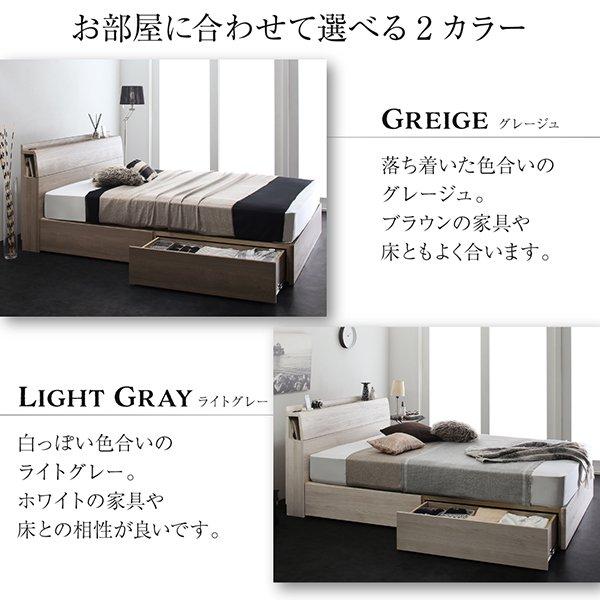 LEDライト付収納ベッド Grainy【グレイニー】ベッドフレームのみ ダブル の商品写真その5