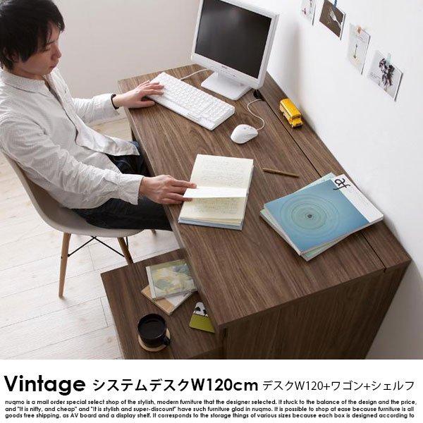 システムデスク Vintage【ヴィンテージ】幅120cm【沖縄・離島も送料無料】の商品写真その1