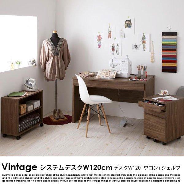 システムデスク Vintage【ヴィンテージ】幅120cm【沖縄・離島も送料無料】 の商品写真その3