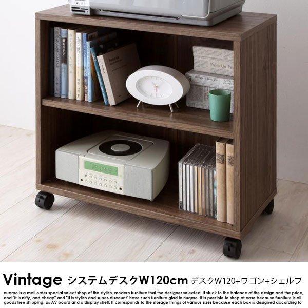 システムデスク Vintage【ヴィンテージ】幅120cm【沖縄・離島も送料無料】 の商品写真その4