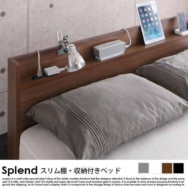 スリム棚収納ベッド Splend【スプレンド】フレームのみ シングル の商品写真その2