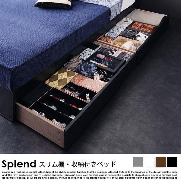 スリム棚収納ベッド Splend【スプレンド】フレームのみ シングル の商品写真その3