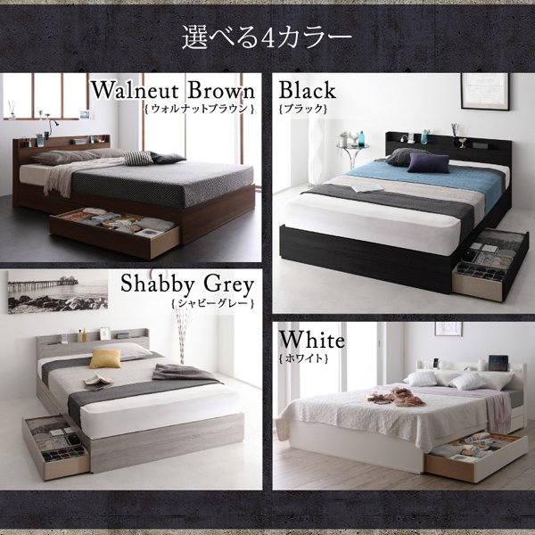 スリム棚収納ベッド Splend【スプレンド】フレームのみ シングル の商品写真その4