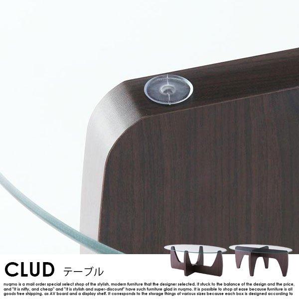 ガラストップ2WAYテーブル CLUD【クルード】 の商品写真その4