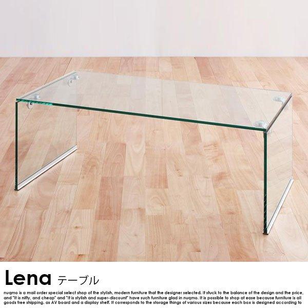 ガラスローテーブル Lena【レナ】【代引不可】SALEの商品写真その1
