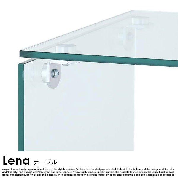 ガラスローテーブル Lena【レナ】【代引不可】SALE の商品写真その2