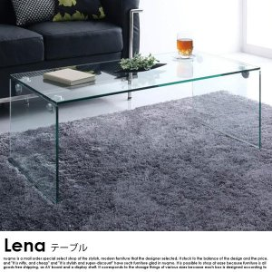 ガラスローテーブル Lena【レナ】【代引不可】SALEの商品写真