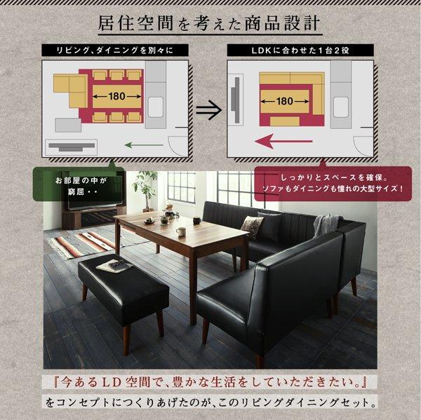 伸長式ダイニングセット LINER【ライナー】4点セット(テーブル+2Pソファ2脚+アームソファ1脚) W120-180 の商品写真その2
