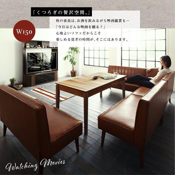 伸長式ダイニングセット LINER【ライナー】4点セット(テーブル+2Pソファ2脚+アームソファ1脚) W120-180 の商品写真その4