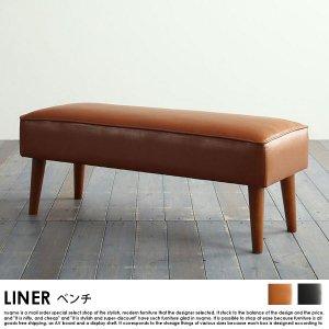レザーソファー LINER【ライナー】ベンチ 2P【沖縄・離島も送料無料】