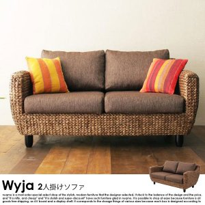 ウォーターヒヤシンス Wyjaの商品写真