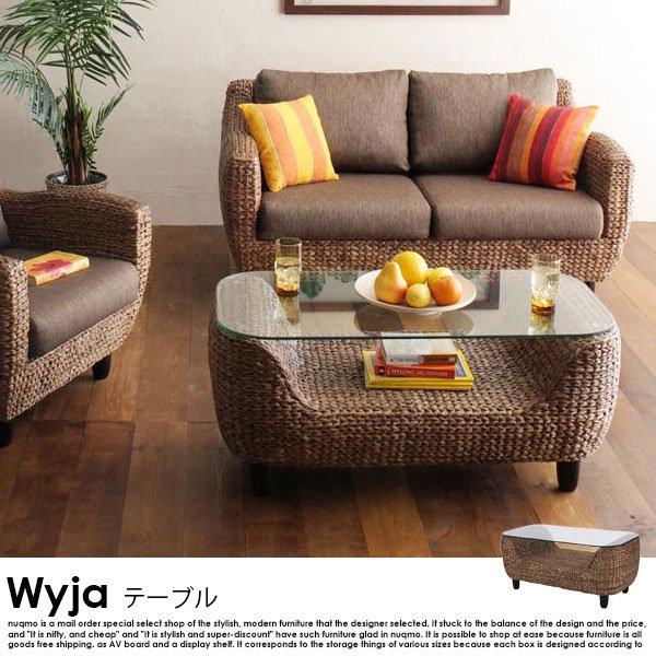 ウォーターヒヤシンス Wyja【ウィージャ】テーブル の商品写真その2
