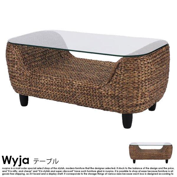ウォーターヒヤシンス Wyja【ウィージャ】テーブル の商品写真その3
