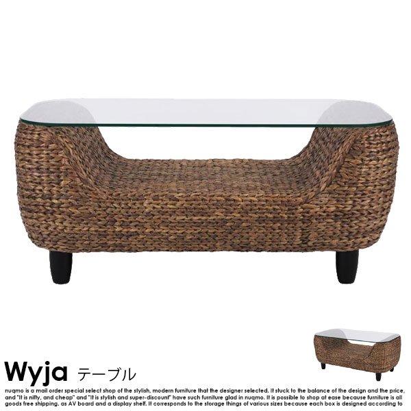 ウォーターヒヤシンス Wyja【ウィージャ】テーブル の商品写真その4