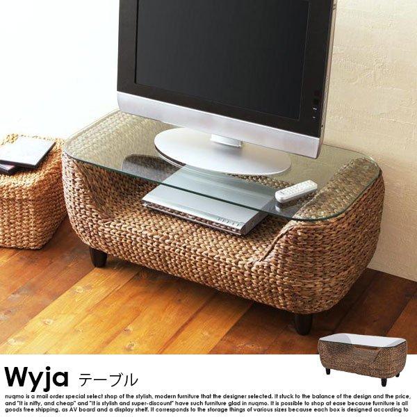 ウォーターヒヤシンス Wyja【ウィージャ】テーブル の商品写真その7