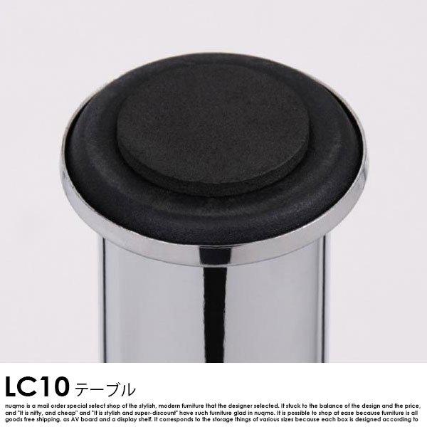 ル・コルビジェLC10 テーブル 120【沖縄・離島も送料無料】 の商品写真その6