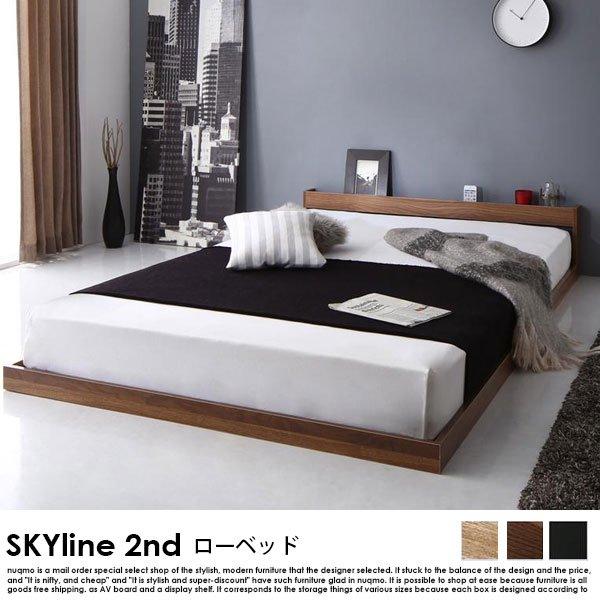 フロアベッド SKYline 2nd【スカイライン セカンド】スタンダードボンネルコイルマットレス付 シングルの商品写真その1
