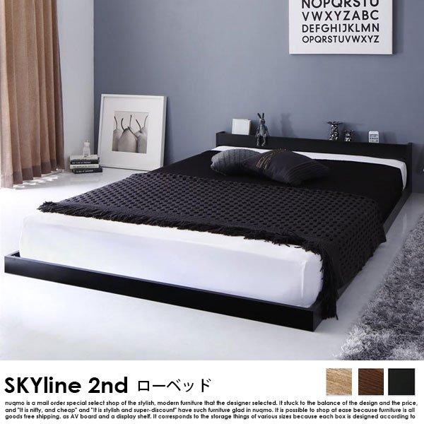 フロアベッド SKYline 2nd【スカイライン セカンド】スタンダードボンネルコイルマットレス付 シングル の商品写真その2