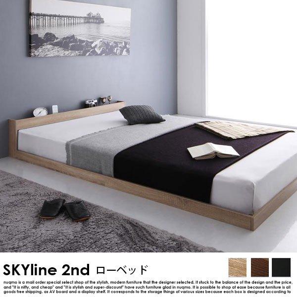 フロアベッド SKYline 2nd【スカイライン セカンド】スタンダードボンネルコイルマットレス付 シングル の商品写真その3
