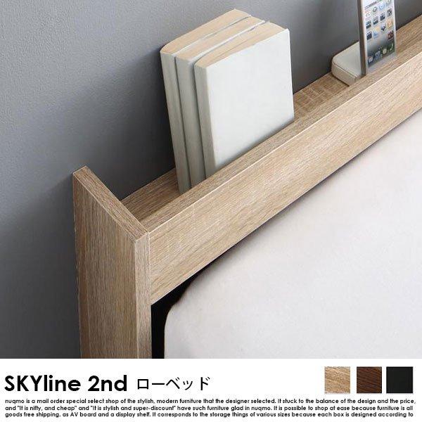 フロアベッド SKYline 2nd【スカイライン セカンド】スタンダードポケットコイルマットレス付 セミダブル の商品写真その5