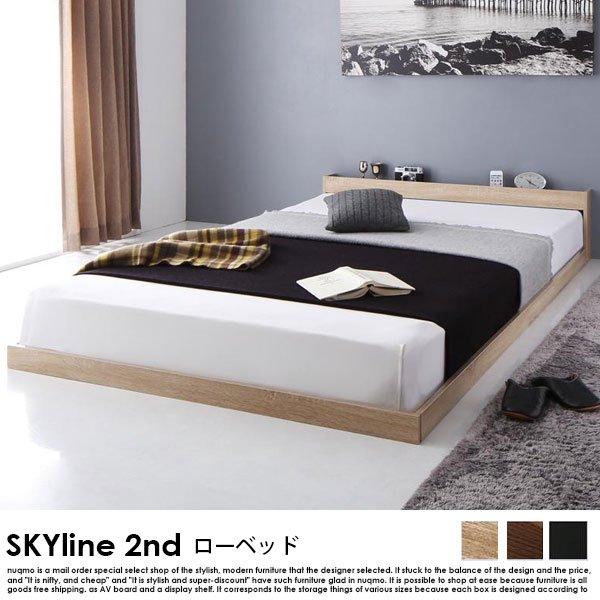 フロアベッド SKYline 2nd【スカイライン セカンド】プレミアムボンネルコイルマットレス付 セミダブルの商品写真大