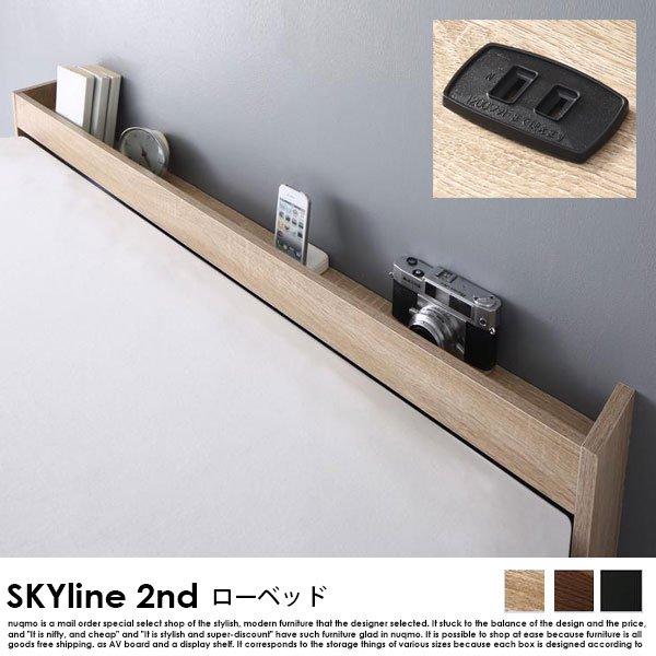 フロアベッド SKYline 2nd【スカイライン セカンド】プレミアムボンネルコイルマットレス付 セミダブル の商品写真その4