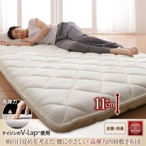 テイジン V-Lap使用 日本の商品写真