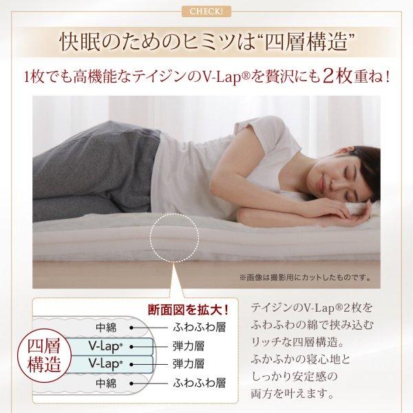 テイジン V-Lap使用 日本製 体圧分散で腰にやさしい 高弾力四層敷き布団 セミダブルの商品写真その1